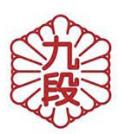 千代田区立 九段中等教育学校
